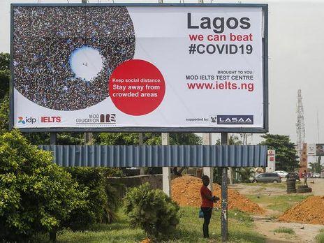 В Нигерии от коронавируса умер глава администрации президента
