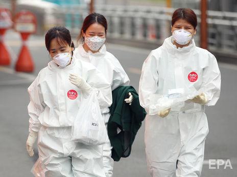 В Южной Корее частично ослабили карантин, введенный из-за коронавируса