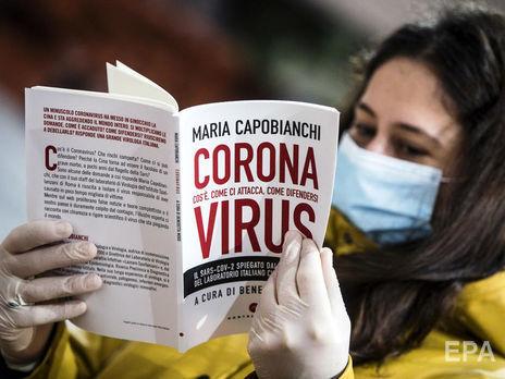 Коронавирус в Италии. Число пациентов в реанимациях сократилось до минимума за месяц