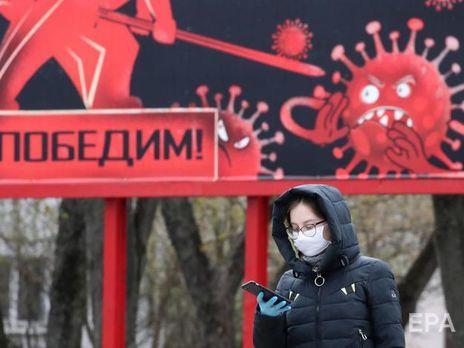 ВОЗ призвала Беларусь ввести карантин в связи с эпидемией коронавируса
