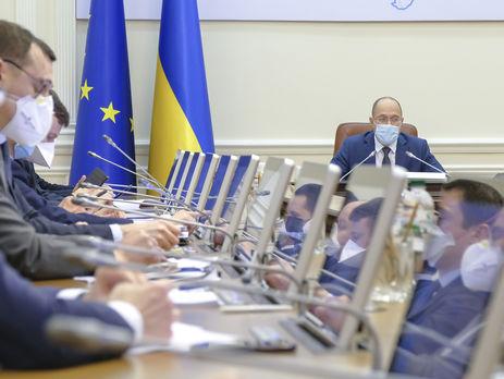 Кабмин утвердил порядок использования 64,7 млрд грн из фонда борьбы с коронавирусом