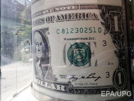 Вгосударстве Украина после выходных подорожал доллар