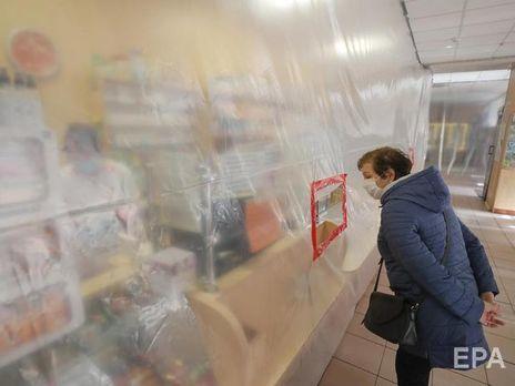 В Киеве зафиксировали 37 новых случаев коронавируса