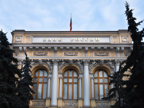 Центробанк РФ прогнозирует падение ВВП на 6% из-за коронавируса