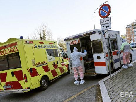 Италия превысила рубеж в 200 тыс. инфицированных коронавирусом