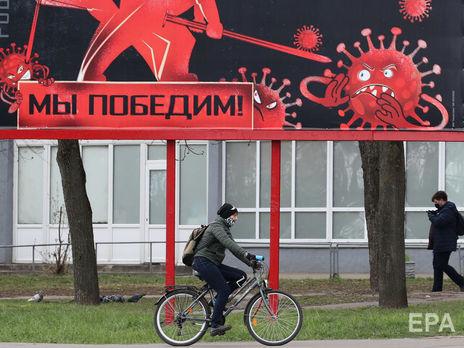 """""""Коронавирус – безжалостный убийца"""". ООН призвала белорусов оставаться дома"""