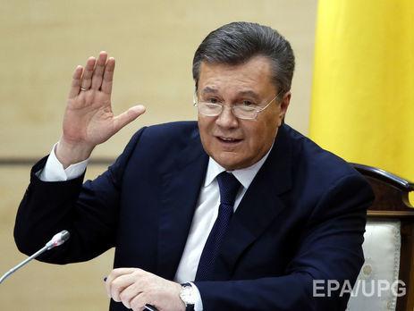 МинюстРФ вплоть доэтого времени неответил подопросу Януковича