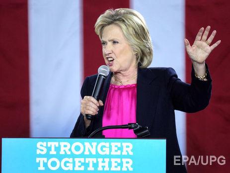Клинтон: Ячувствую себя отлично