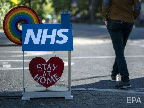 Количество умерших от коронавируса в Великобритании превысило 27 тыс.