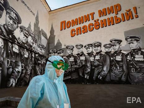 В РФ второй день подряд более 10 тыс. новых случаев COVID-19