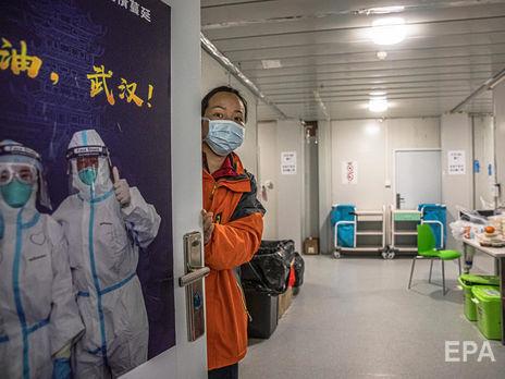 Китай скрывал данные о новом коронавирусе, чтобы запастись средствами защиты и медикаментами – СМИ