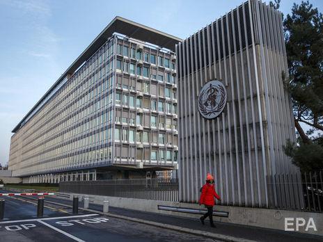 ВОЗ назвала спекулятивным заявление Помпео об утечке коронавируса из Уханьского института