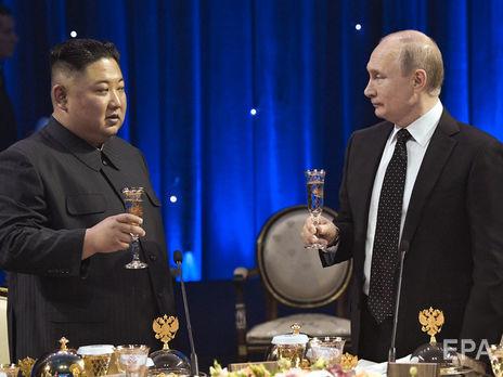 Ким Чен Ын и Путин встречались лишь однажды в 2019 году во Владивостоке