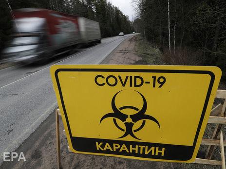 Количество инфицированных коронавирусом в РФ превысило 150 тыс.