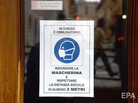 Коронавирус в Италии. За последние сутки выздоровели 2,3 тыс. человек, умерли 236