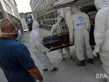В Бразилии за сутки зарегистрировали рекордные 600 смертей от коронавируса