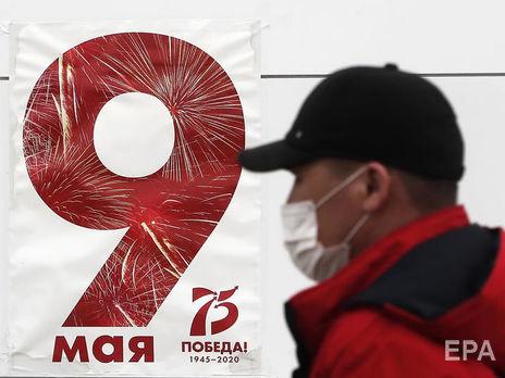 В РФ рекордное количество новых случаев COVID-19. Страна вышла на пятое место в мире по числу инфицированных