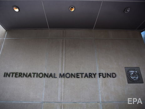 У МВФ вважають ефективнішою короткострокову програму співробітництва з Україною