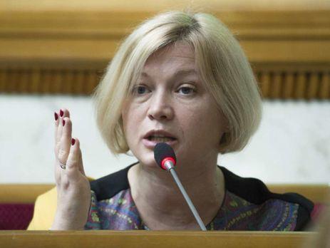 Ирина Геращенко: 112 человек находятся взаложниках наДонбассе