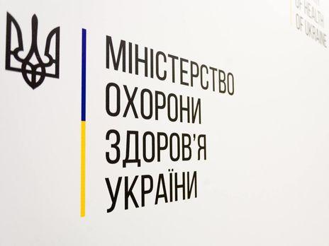 Глава Минздрава Украины: Будем тестировать на коронавирус правоохранителей