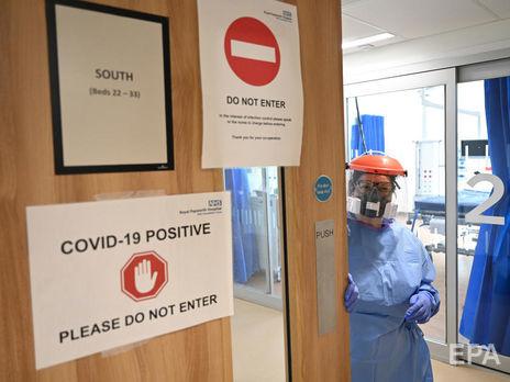 В Великобритании снова выросли суточные потери от коронавируса