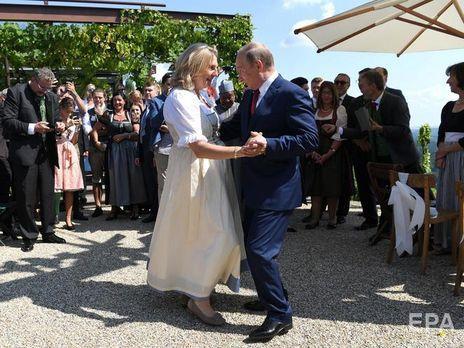 Кнайссль вышла замуж за немецкого финансиста Вольфганга Майлингера 18 августа 2018 года