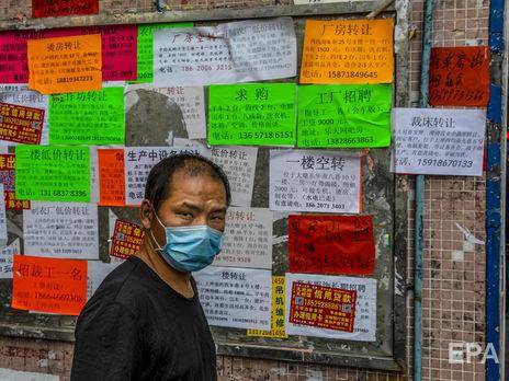 В Китае зафиксировали новую вспышку коронавируса, за сутки выявлено 17 случаев COVID-19