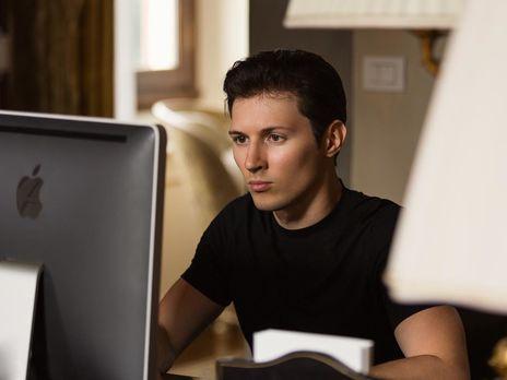 Дуров закроет блокчейн-платформу TON из-за конфликта свластями США