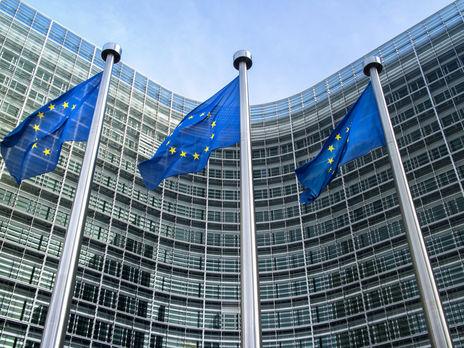 Єврокомісія вважає зобов'язання України виконаними