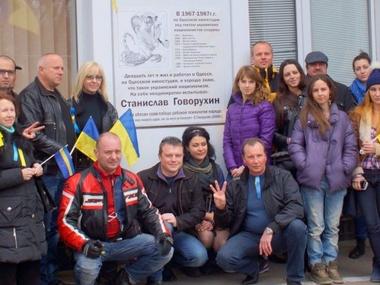 Станислав Говорухин 20 лет жил в Одессе и терпел украинских националистов