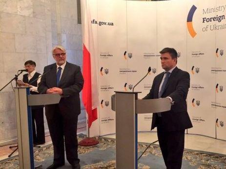 Руководителя МИД Украины иПольши договорились помогать работе историков обеих стран