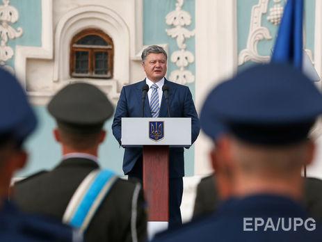 Санкции против Российской Федерации  нужно продлить— Порошенко