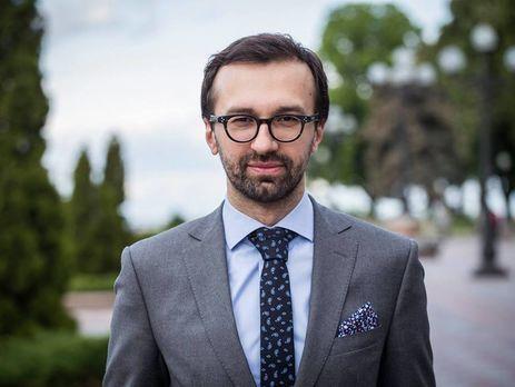 Лещенко извинился перед Мирославой Гонадзе иеедочерьми