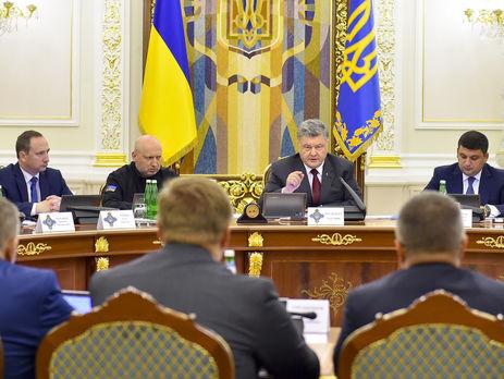 СНБО утвердил оборонный бюджет Украинского государства на 2017 в129 млрд грн