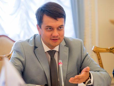 Разумков підписав закон 21 травня