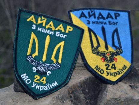 Прежний боец батальона «Айдар» 15 лет проведет втюрьме