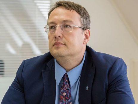 Кабмин подал вРаду доработанный проект закон оспецконфискации