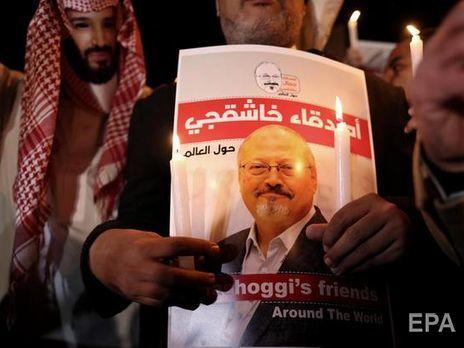 Семья саудовского репортера Хашогги простила его убийц