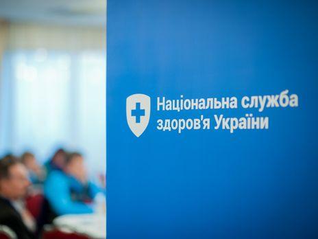 Посадовий оклад голови Нацслужби здоров'я складає 29 400 грн