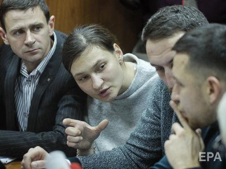 За версією слідства, Дугарь брала участь у підготовці вбивства Шеремета