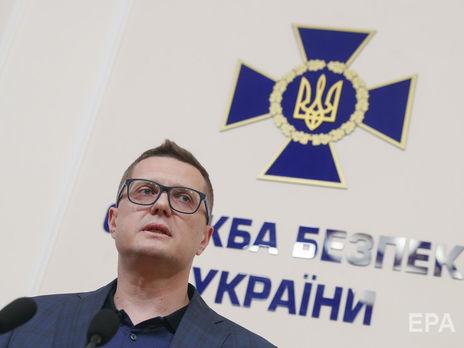 Баканов: СБУ успішно протидіє