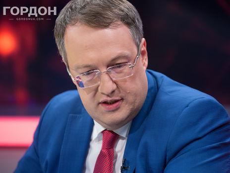 """По мнению Геращенко, интервью также было важным, поскольку напомнило """"многим гражданам Украины, которые за шесть лет уже почти забыли, что такое война"""""""
