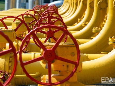 1 м³ газу для населення України подешевшав на 60 копійок