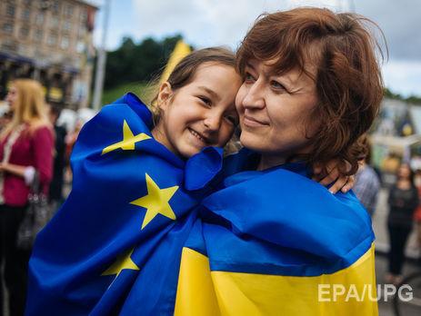 ЕСпотратит миллионы евро, чтобы «задушить» коррупцию вгосударстве Украина