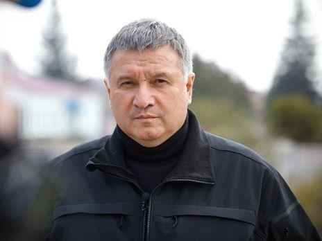 """Аваков заявив, що авіаперевізники """"забили стрілку, як у 90-ті"""""""