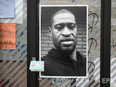 Флойд умер во время задержания
