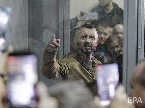 Антоненко один из подозреваемых по делу