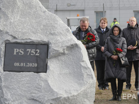 176 человек стали жертвами авиакатастрофы
