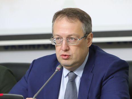 Геращенко: Система автоматической фиксации запущена в рабочем режиме