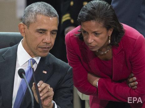 Райс была советником Обамы по вопросам нацбезопасности